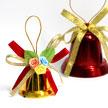 Christmas Bell #4 668