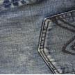 Jeans Texture #5 655