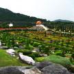 Nong Nook Garden 188