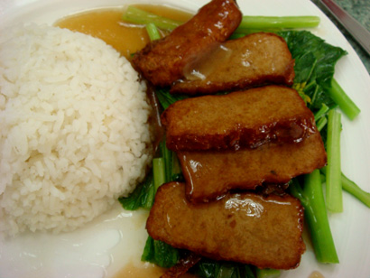 Soy Duck with Rice 446