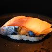 Sushi 490